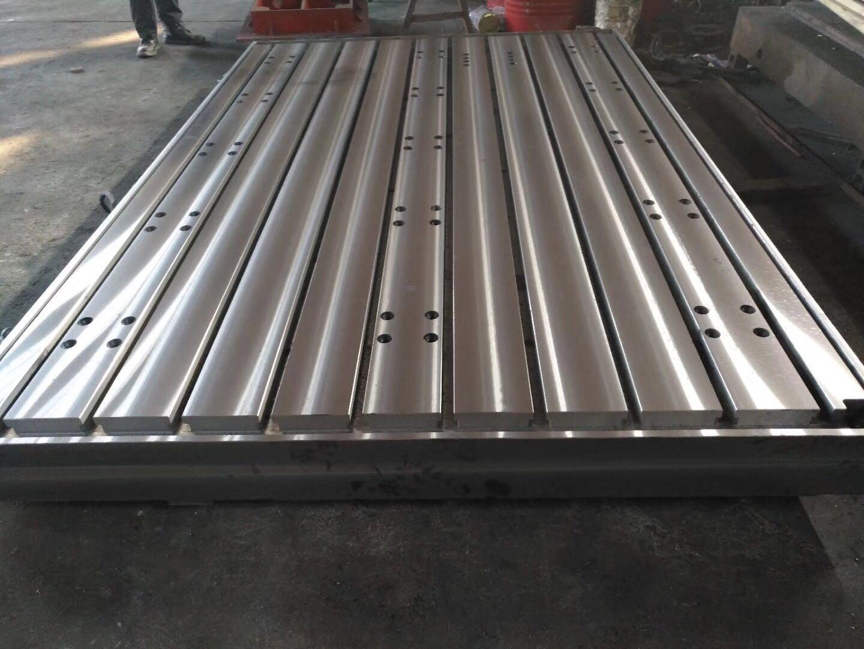 焊接工装平台